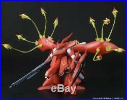 BANDAI GUNDAM RE/100 MSN-04II NIGHTINGALE + Expansion set NEW FREE SHIP US