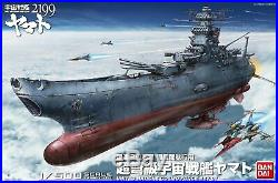 Bandai Hobby Star Blazers Space Battle Ship Yamato 2199 1/500 Model Kit USA