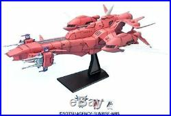 EX model 1/1700 Eternal Mobile Suit Gundam SEED Free Ship withTracking# New Japan