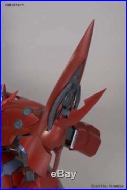 HGUC 1/144 NZ-999 Neo Zeong (Mobile Suit Gundam UC) Bandai Gunpla Free shipping