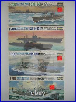 Hasegawa & Fujimi Water Line Models Kits WWII Japan Ships, 16 sealed Boxes