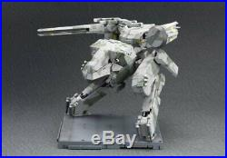 Kotobukiya 1/100 Metal Gear Solid REX plastic kit trackable shipping