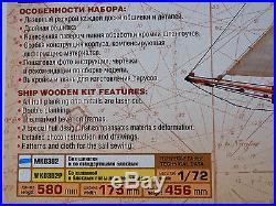 Schooner Polotsk PLUS 1/72 wooden kit ship model Master korabel MK0302P