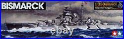 Tamiya 1/350 Ship Series No. 13 German Navy battleship Bismarck plastic mode JPN