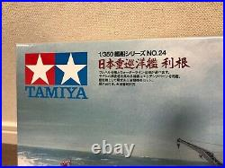 Tamiya 78024 Japanese Navy Heavy Cruiser TONE 1/350 Scale Ship Series No. 24
