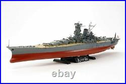Tamiya Japanese Battleship Yamato 78030 1/350 Ship Series No. 30 Model Kit