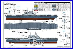 Trumpeter 1/200 03711 USS YORKTOWN CV-5 SHIP model kit