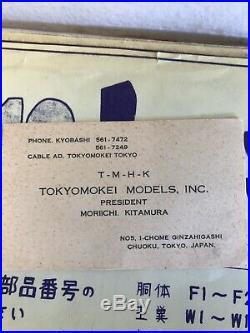 Vintage RC Model Airplane Kit Tokyo Models Tokyo Echo Pattern Ship 1960's RARE